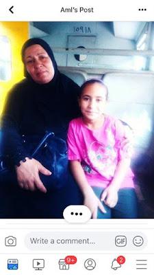 أول صورة للطفلة راوية مع جدتها المفقودة في حادث محطة مصر