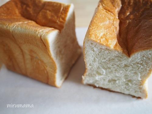 食パンを2つにカット