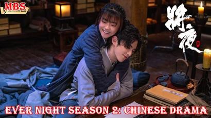 Ever Night Season 2