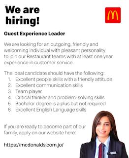 وظائف شاغرة للعمل في مطاعم ماكدونالدز - لا يشترط المؤهل العلمي