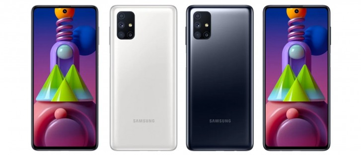 Samsung M51 PRIX Maroc
