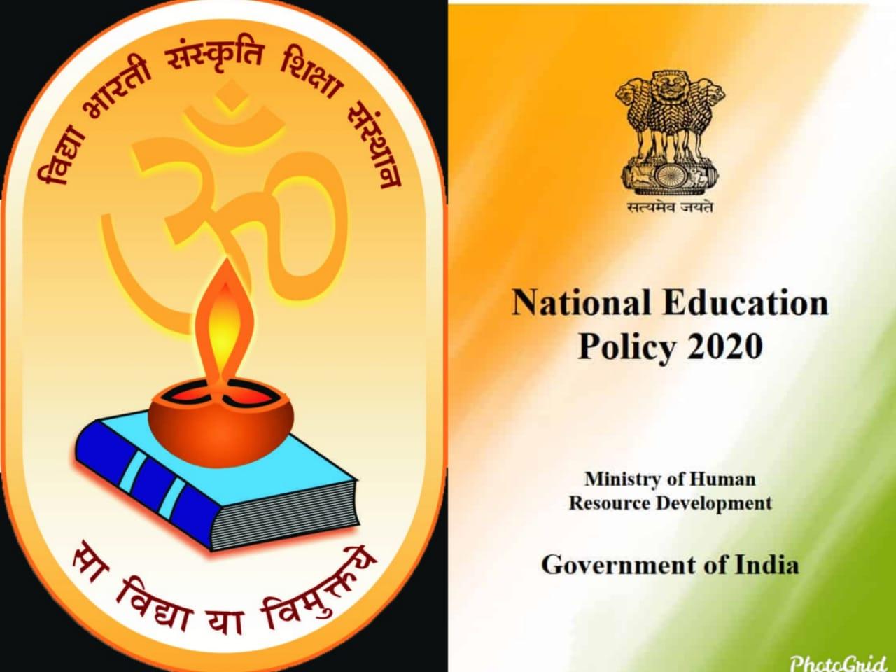 విద్యా భారతి ఆధ్వర్యంలో వివిధ అంశాలపై పోటీలు - Vidya Bharati Competitions on various topics under for students