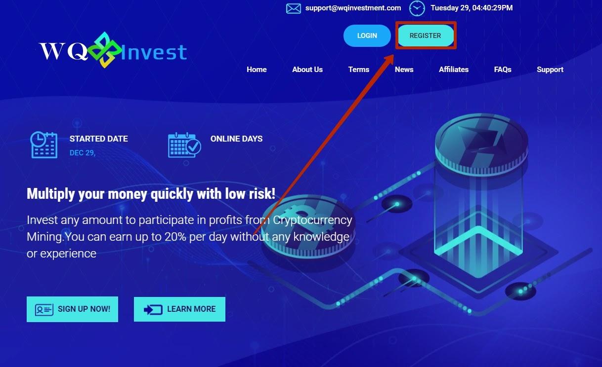 Регистрация в WQInvestment