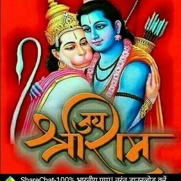 Shri Ram Status in Hindi, shri ram Quotes