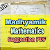 West Bengal Madhyamik 2020 Mathematics Suggestion Free | Madhyamik Suggestion 2020 Math PDF Download