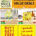 Lulu Kuwait - Value Deals