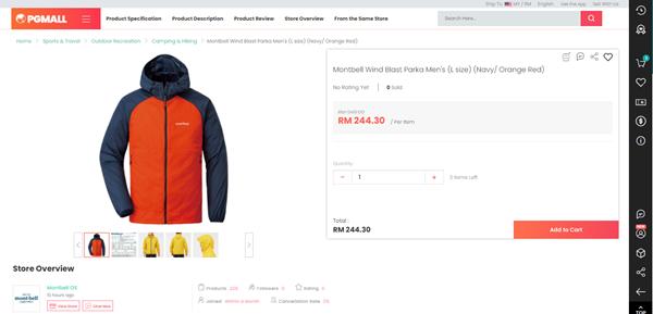 Website shopping online yang best