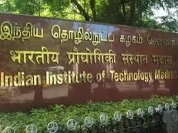 Wanted Junior Research Fellow Jobs at IIT Madras