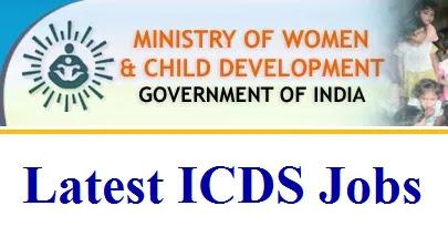 ICDS Recruitment 2019 एकीकृत बाल विकास में भर्तियाँ, जल्द करें आवेदन