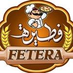أسعار منيو ورقم وعنوان فروع مطعم فطيرة feteera