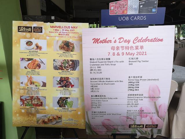Famous Kitchen promo menu
