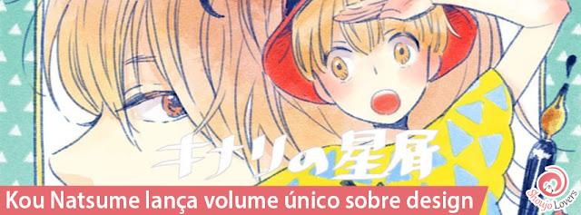 Kou Natsume lança volume único sobre design