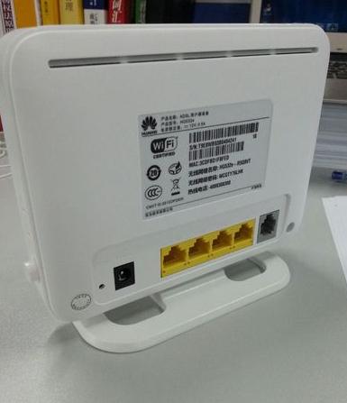 Tutorial Lengkap Reset dan Setting Modem Speedy Huawei HG532e