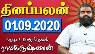 Raasi Palan 01-09-2020 | Dhina Palan | Astrology | Tamil Horoscope