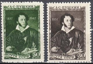 Russia Alexander Pushkin