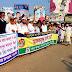 """নওগাঁ জেলায় """"মদের বার""""স্থাপন বন্ধের দাবিতে বিক্ষোভ ও ঘেড়াও কর্মসূচি পালন"""