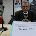 مشروع القانون التنظيمي لمنع ترسيم الأمازيغية .. بقلم الدكتور محمد بودهان