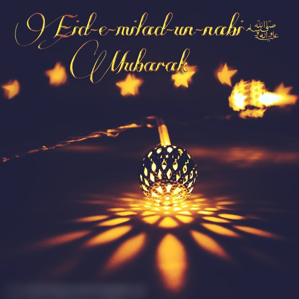 Eid E Milad Un Nabi Quotes in English, Islamic Quotes on Milad Un Nabi