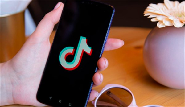 how to change your tiktok password if you forgot it