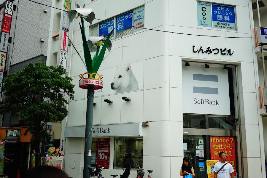 A walk in the cool hood of Tokyo, Ebisu and Daikanyama