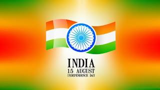 15 अगस्त स्वतंत्रता दिवस 2021