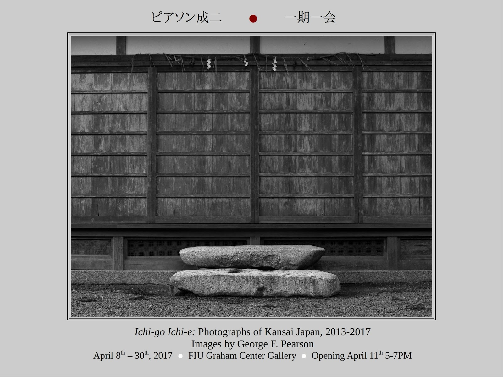 Visual anthropology of japan for Domon remembrance