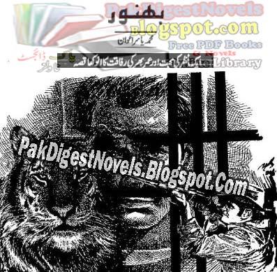 Bhanwar By Muhammad Yasir Awan Pdf Free Download