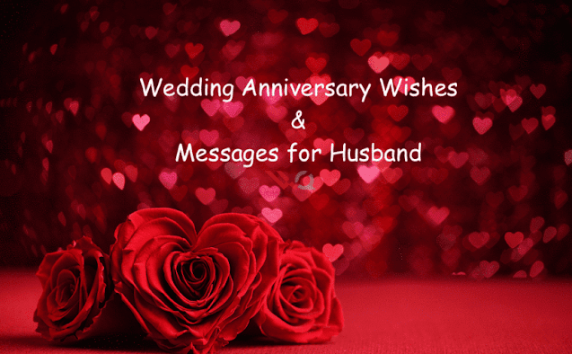 Lovely Wedding Anniversary Message and wishes