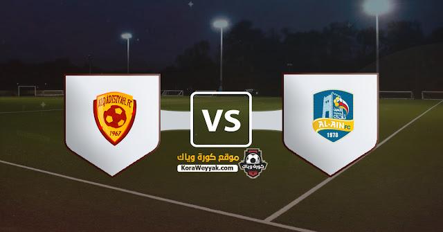 نتيجة مباراة العين السعودي والقادسية اليوم الجمعة 11 ديسمبر 2020 في الدوري السعودي