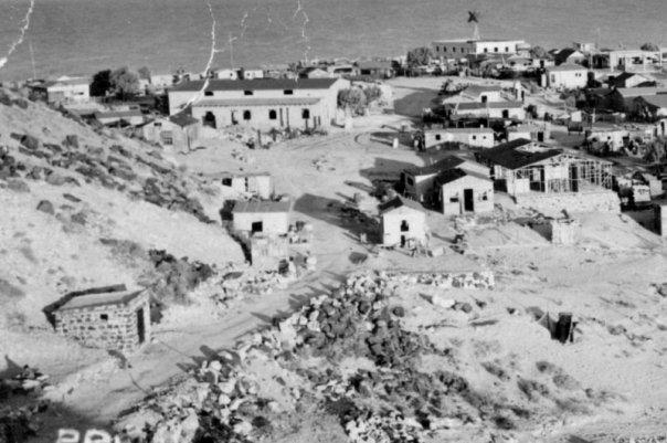 A La Izquierda Primera Cárcel De Piedra 1952