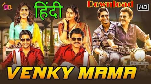 Venky Mama Hindi Dubbed Full Movie Download Filmyzilla