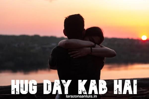 12 feb ko kya hai: Hug day kab hai 2021