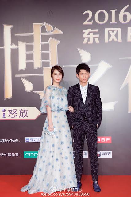 yang zi zhang yishan red carpet