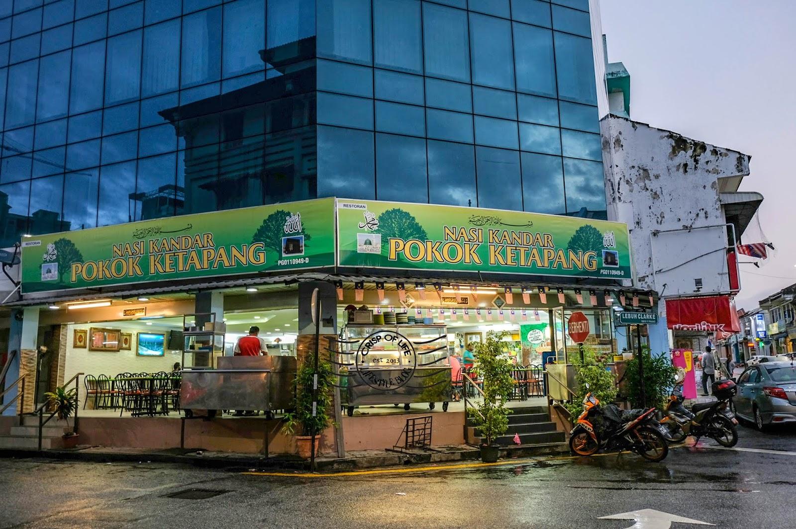 Nasi Kandar Pokok Ketapang @ Hutton Lane, Georgetown Penang