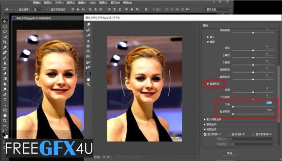 Adobe Photoshop CC 2015.5 v17