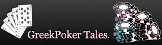 Greek Poker Tales