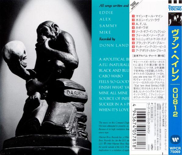 VAN HALEN - OU812 [Japan edition remastered - Forever Young series] back