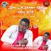 Mixtape: AliNaija ft DJ Ndaskid - Best of Prince Mk Mix 2020