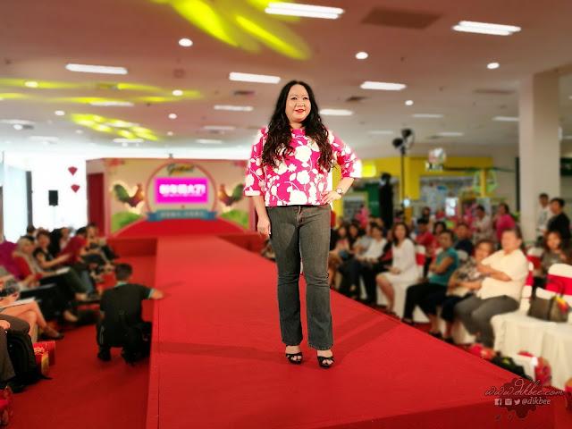 Promosi Tahun Baru Cina Di Giant Hypermarket