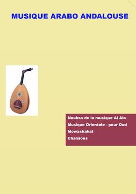 Musique Arabo Andalouse   تحميل كتاب نوتات