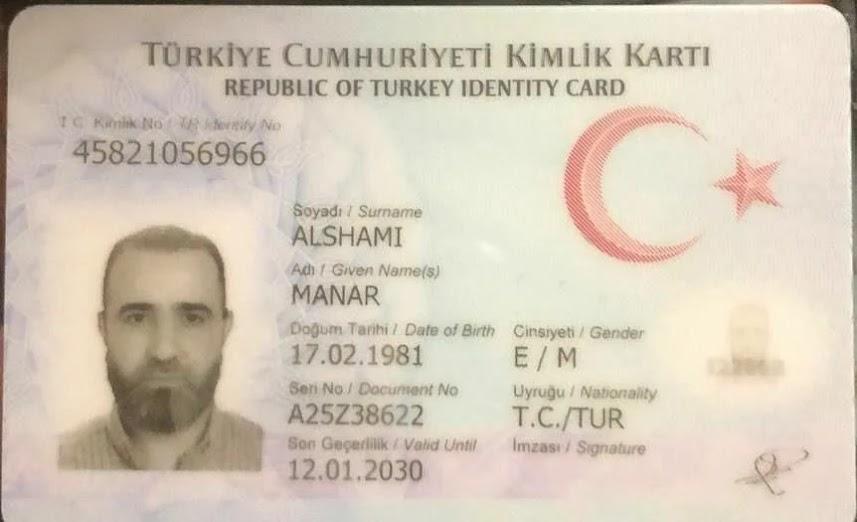Η Τουρκία έδωσε υπηκοότητα στον αρχιτρομοκράτη της Al Qaeda!