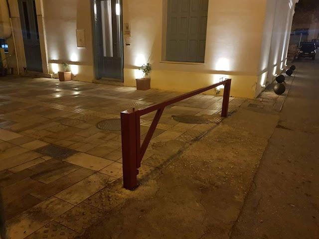Επανατοποθετήθηκε  η μπάρα στην οδό Όθωνος στο Ναύπλιο