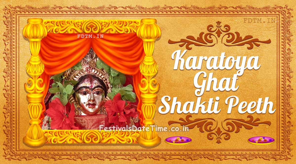 Karatoya Ghat Shakti Peeth, Bhawanipur, Bangladesh: The Shaktism