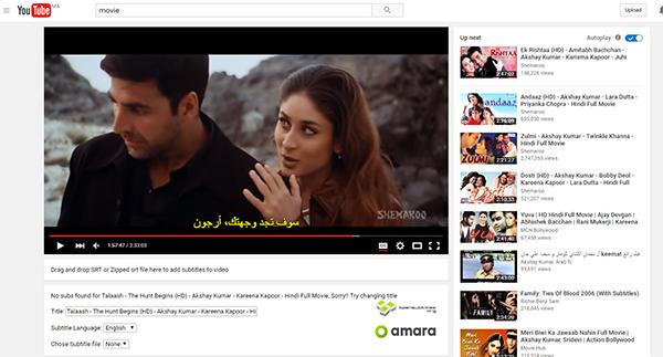 كيف تقوم بترجمة اي فليم على اليوتوب الى العربية بدون تحميل