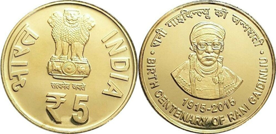 India 5 rupees 2015 - Birth Centenary of Rani Gaidinliu