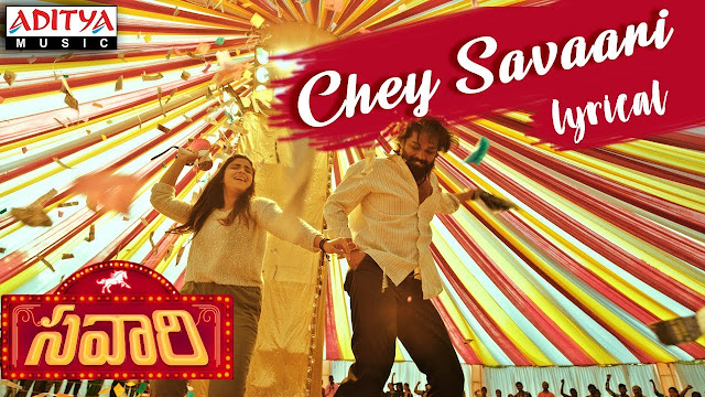 Chey Savaari Telugu Song Lyrics – Savaari (2019)