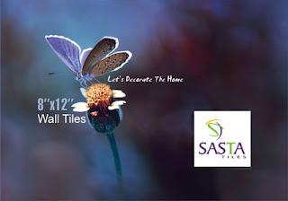 8X12 Wall Tiles