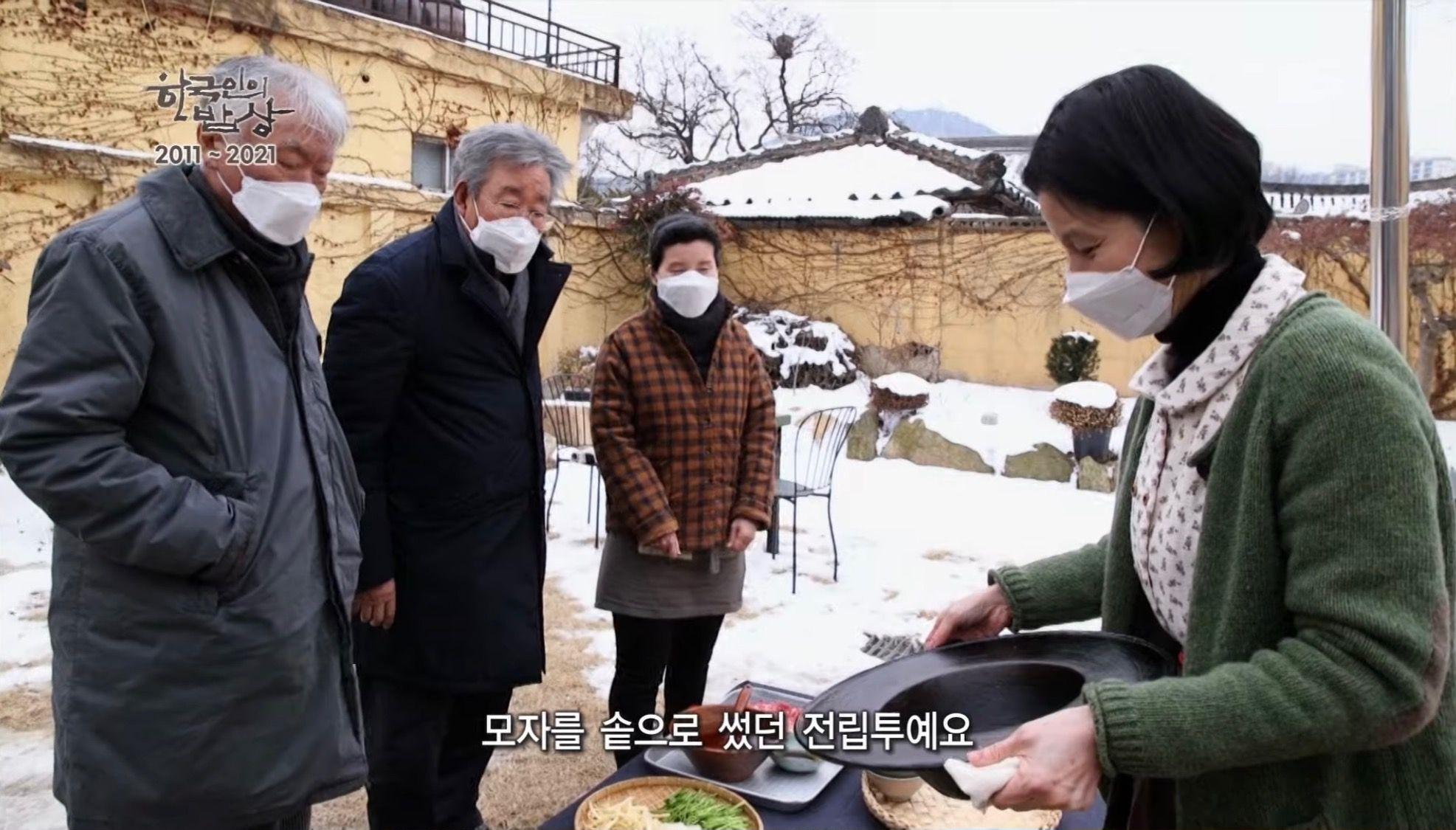 한국인의 밥상 - 전립투