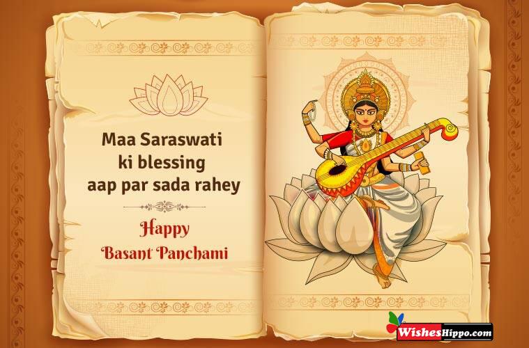 basant panchami in hindi