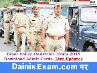 Bihar Police Constable Admit Card 2020 नयी परीक्षा तिथि Out, Download 11880 ConstableAdmit cards